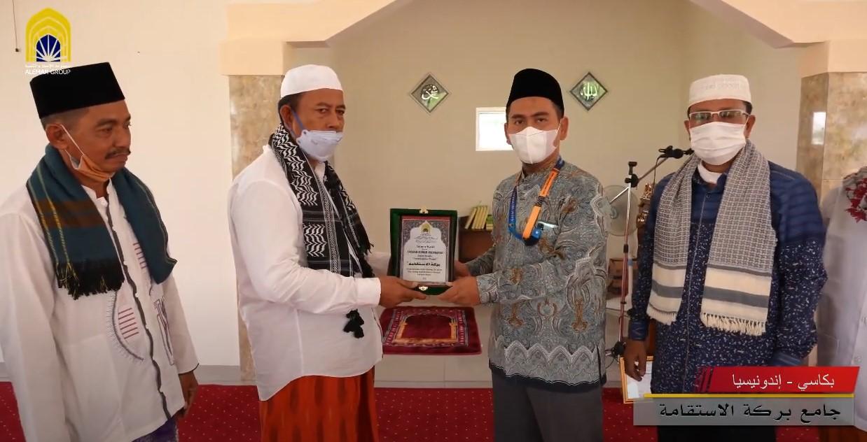 Peresmian Masjid بركة الاستقامة (M/21/192)